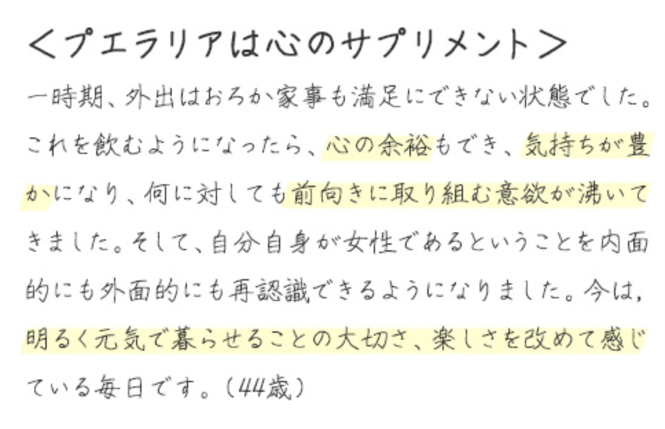 f:id:yuzubaferret:20180201164617p:plain