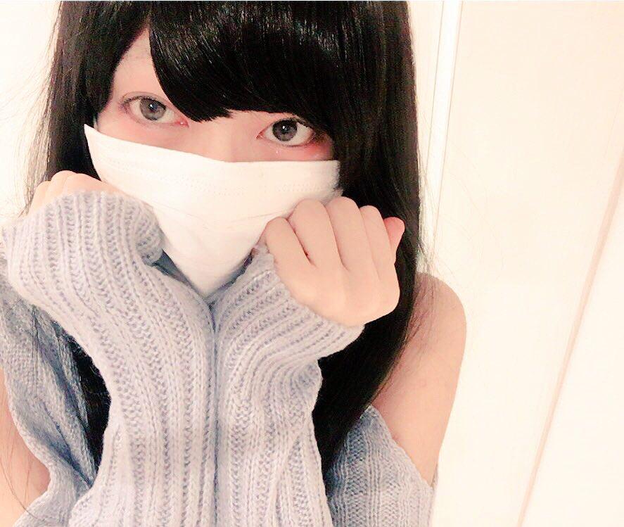 f:id:yuzubaferret:20180205210132j:plain