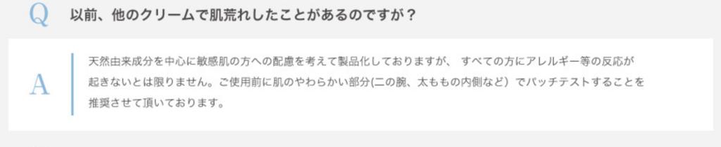 f:id:yuzubaferret:20180210210045p:plain