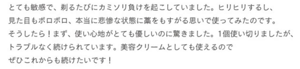 f:id:yuzubaferret:20180210211623p:plain