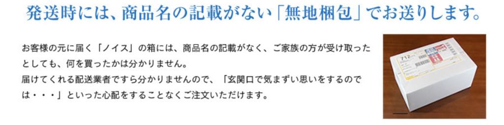 f:id:yuzubaferret:20180210223229p:plain