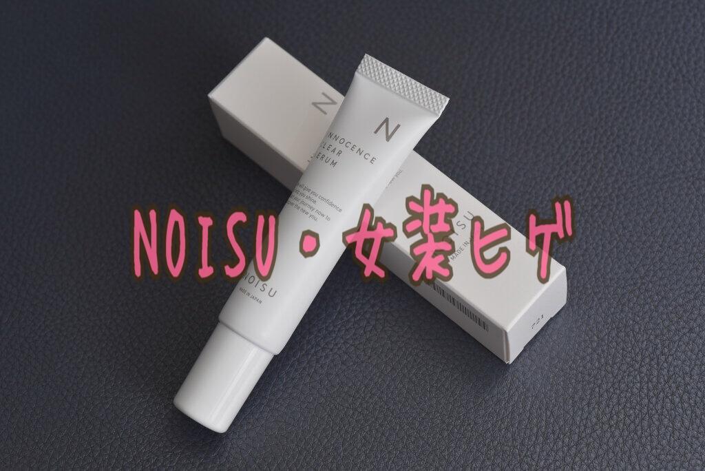 f:id:yuzubaferret:20180210225430j:plain