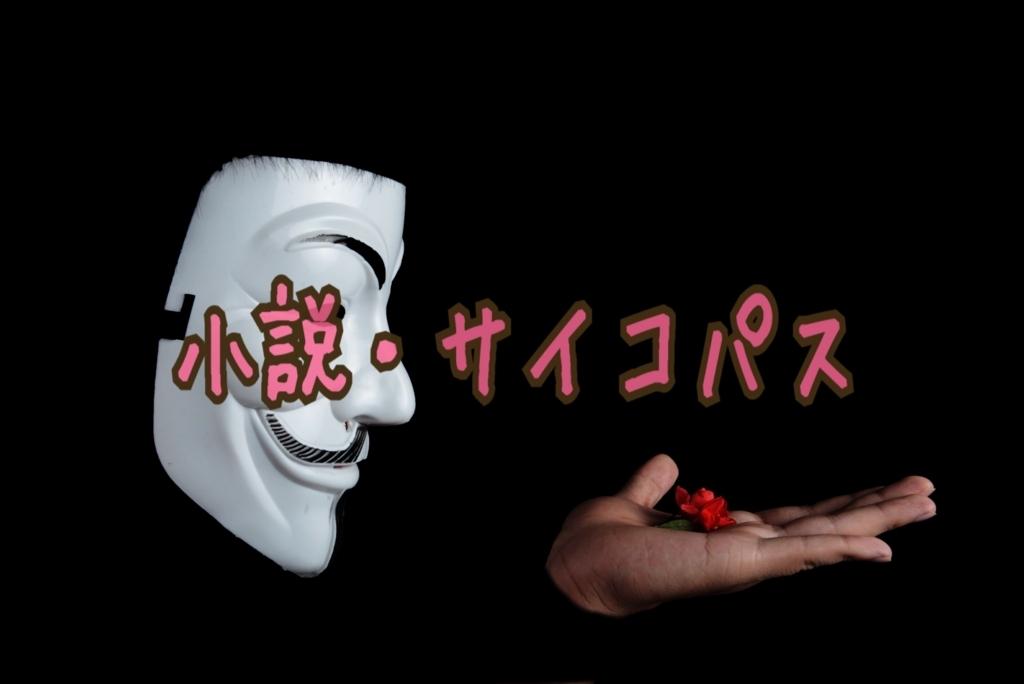 f:id:yuzubaferret:20180219180226j:plain