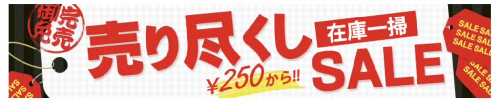 f:id:yuzubaferret:20180226225252p:plain