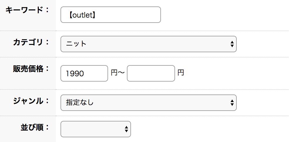 f:id:yuzubaferret:20180227150258p:plain