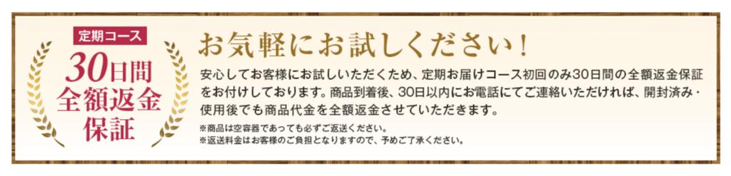 f:id:yuzubaferret:20180303192433p:plain