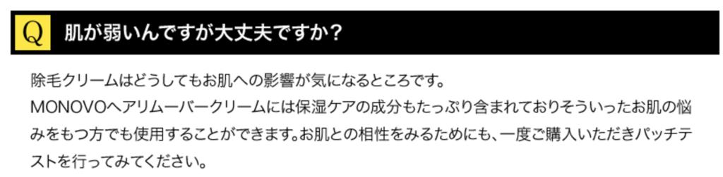 f:id:yuzubaferret:20180306170345p:plain