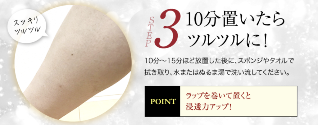 f:id:yuzubaferret:20180306172805p:plain