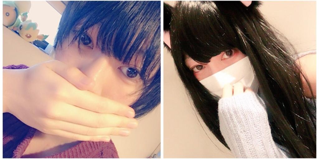 f:id:yuzubaferret:20180306202524j:plain