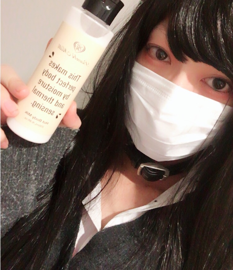 f:id:yuzubaferret:20180307230134j:plain