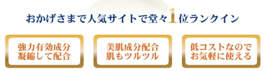 f:id:yuzubaferret:20180310143028p:plain