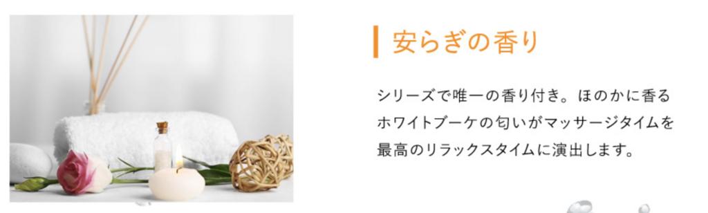 f:id:yuzubaferret:20180310205707p:plain