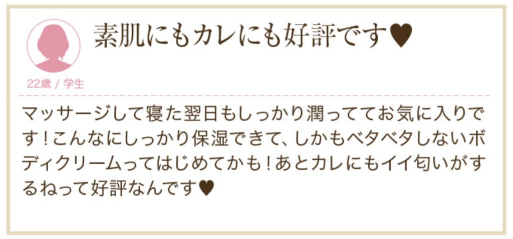 f:id:yuzubaferret:20180310225740p:plain