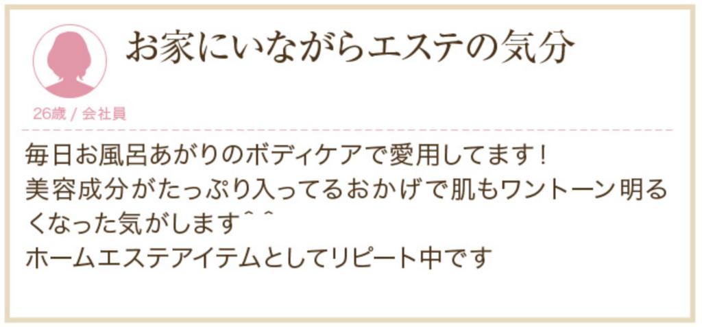f:id:yuzubaferret:20180310225824p:plain