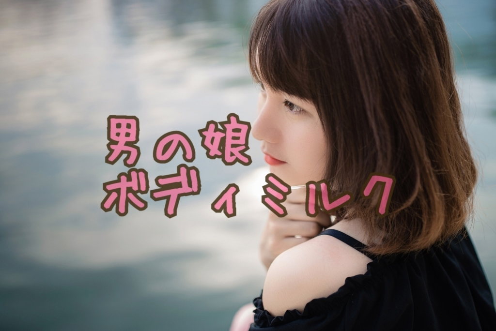 f:id:yuzubaferret:20180311152550j:plain