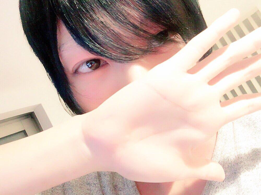 f:id:yuzubaferret:20180311162826j:plain