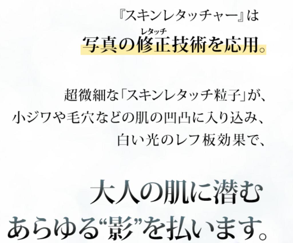 f:id:yuzubaferret:20180314141629p:plain