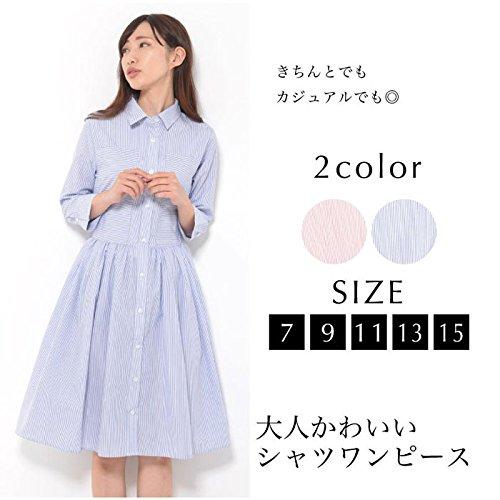 f:id:yuzubaferret:20180316164448j:plain