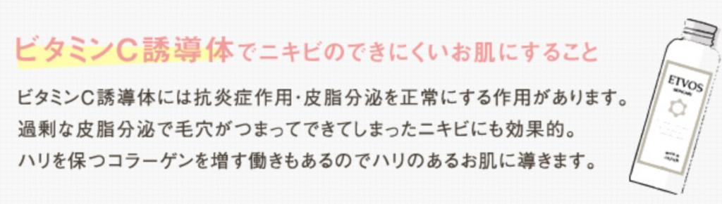 f:id:yuzubaferret:20180318160655p:plain