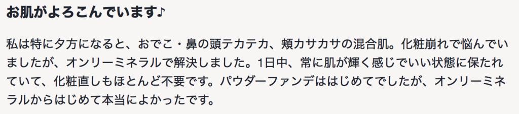 f:id:yuzubaferret:20180318170923p:plain