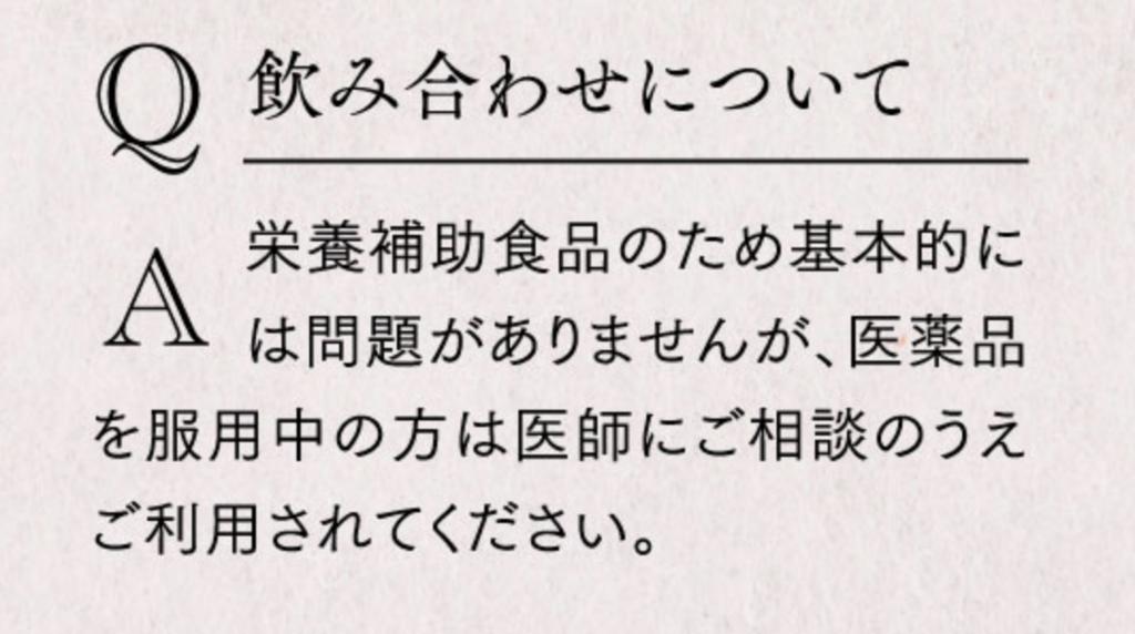 f:id:yuzubaferret:20180318180233p:plain