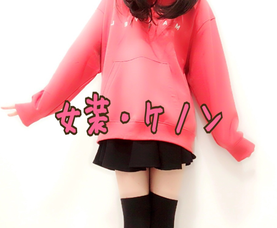 f:id:yuzubaferret:20180408214118j:plain