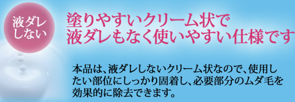 f:id:yuzubaferret:20180411233654p:plain