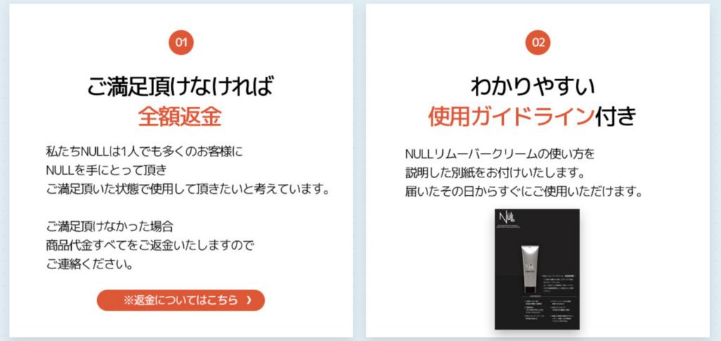 f:id:yuzubaferret:20180414004401p:plain
