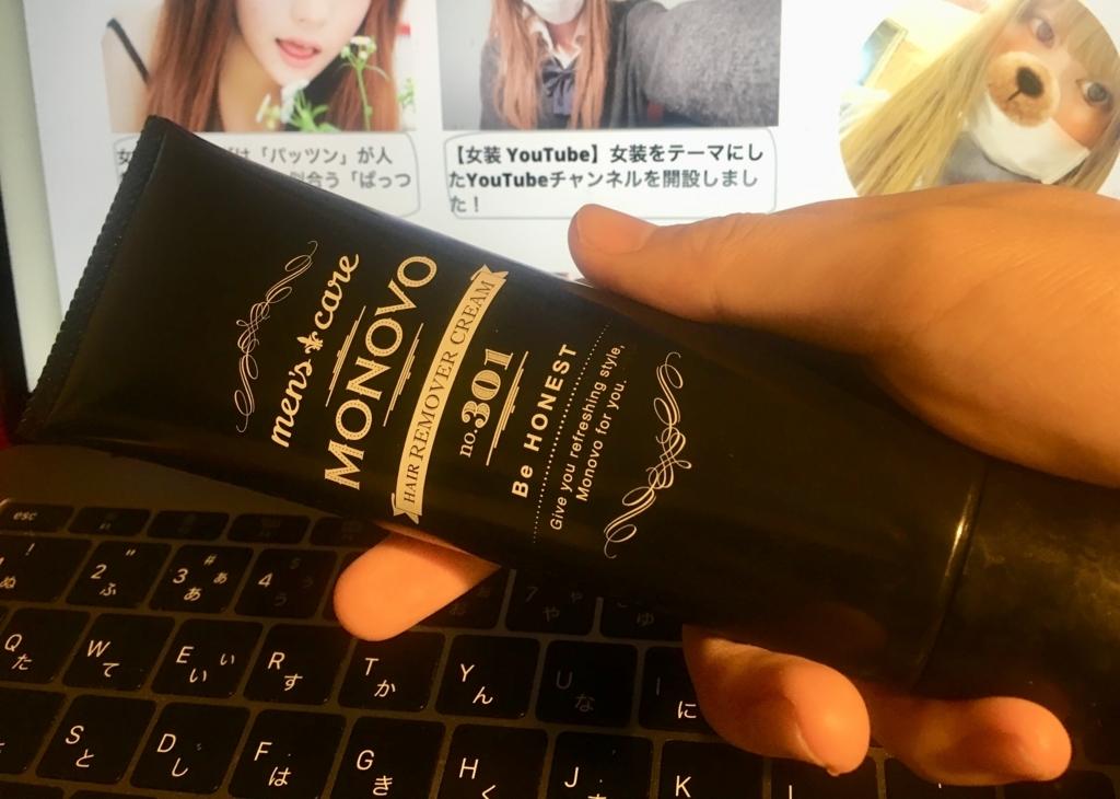 f:id:yuzubaferret:20180427160614j:plain