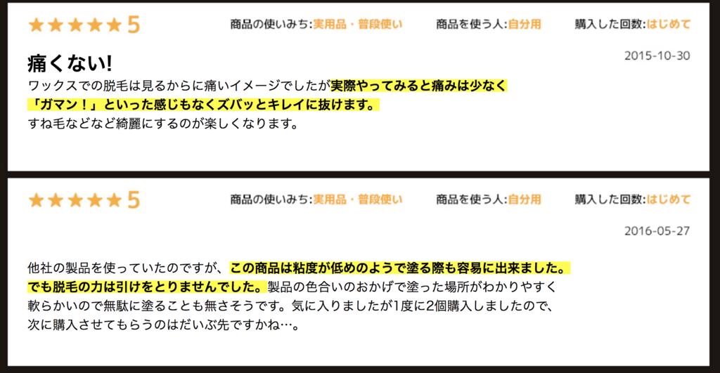 f:id:yuzubaferret:20180503165942p:plain
