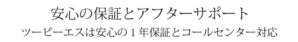 f:id:yuzubaferret:20180514180827p:plain