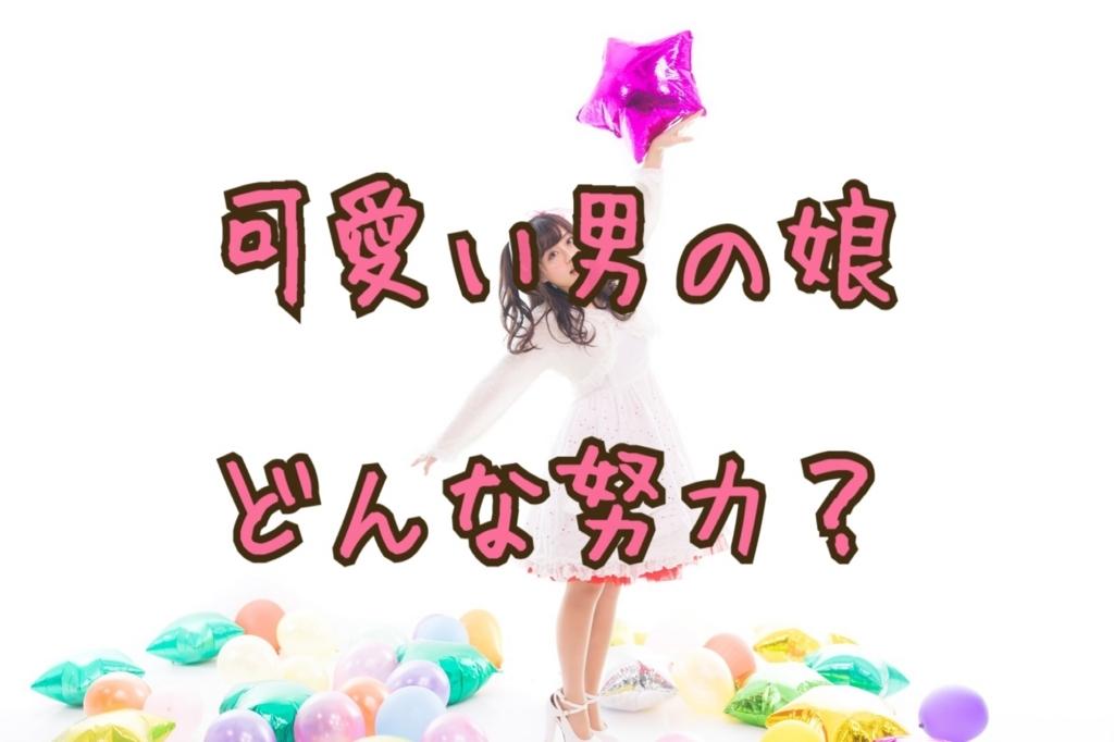 f:id:yuzubaferret:20180516205237j:plain
