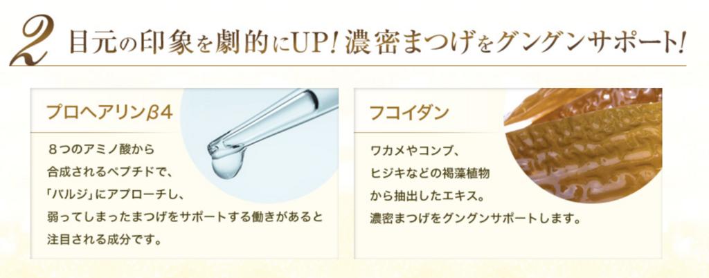 f:id:yuzubaferret:20180518175314p:plain