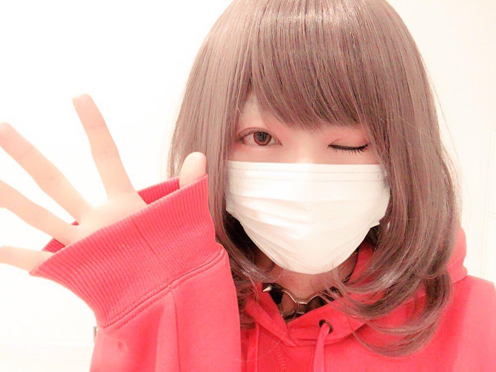 f:id:yuzubaferret:20180610212631j:plain