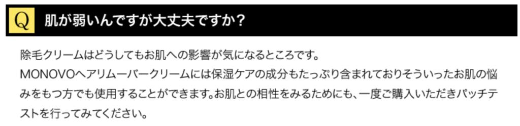 f:id:yuzubaferret:20180614172028p:plain