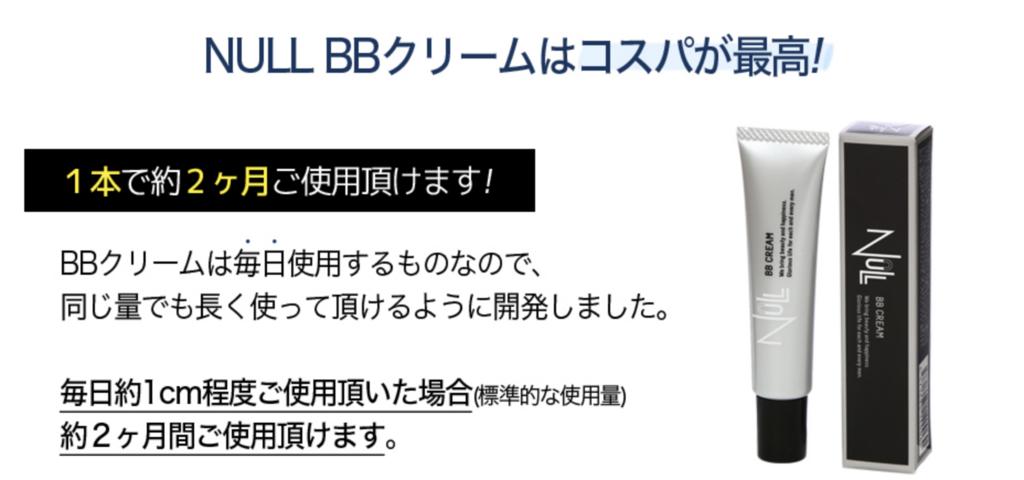 f:id:yuzubaferret:20180617150508p:plain