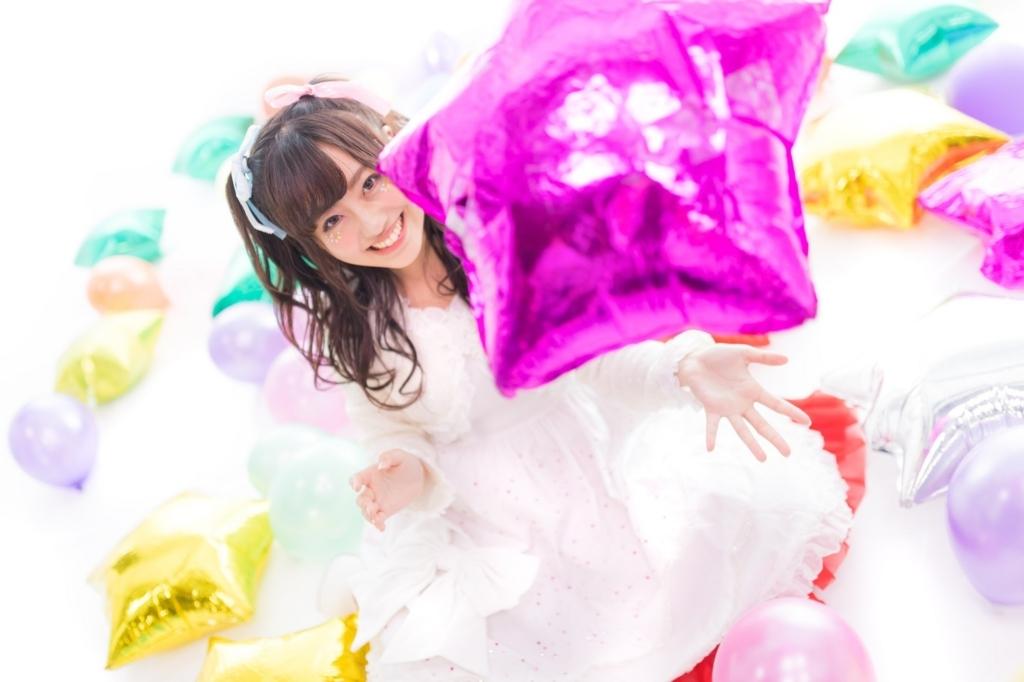 f:id:yuzubaferret:20180626154541j:plain