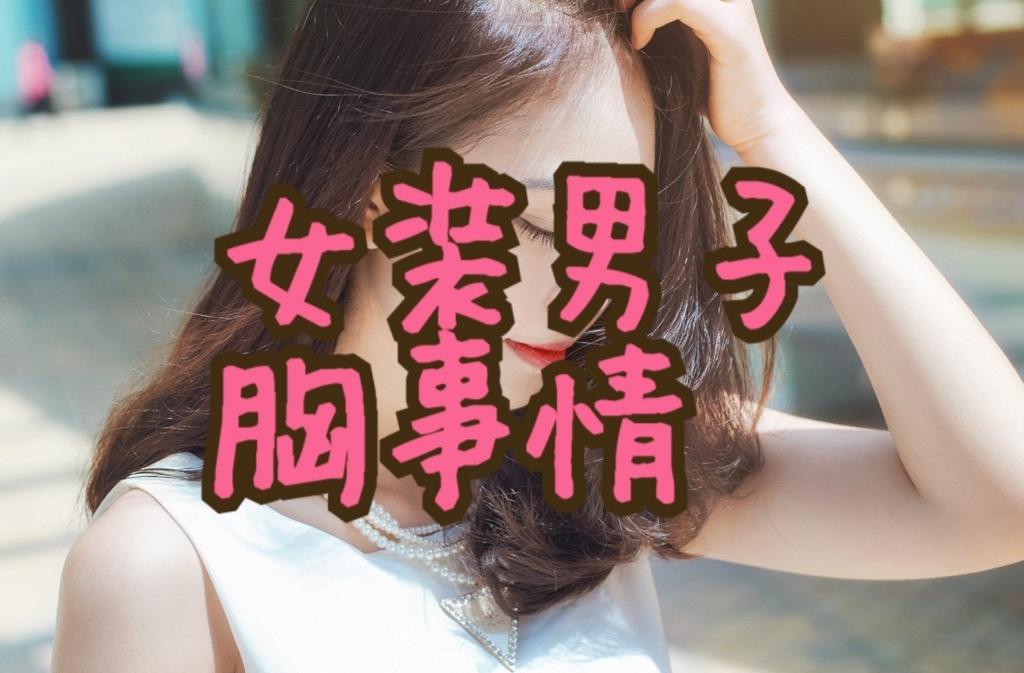 f:id:yuzubaferret:20180628150105j:plain