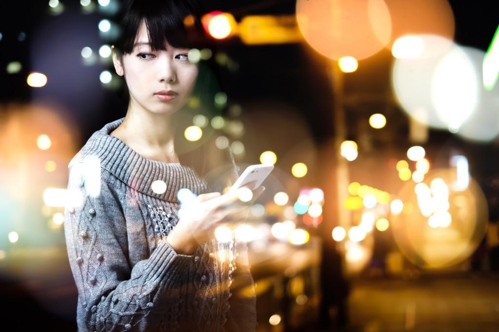 f:id:yuzubaferret:20180630182937j:plain