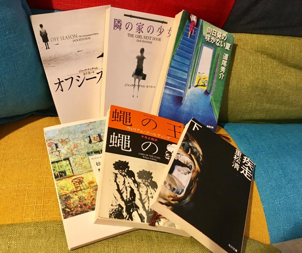 f:id:yuzubaferret:20180714223449j:plain