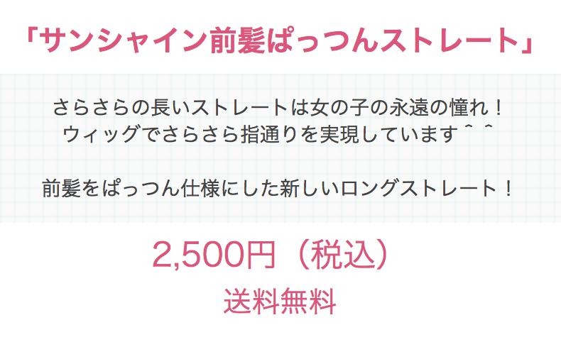 f:id:yuzubaferret:20180723154903p:plain
