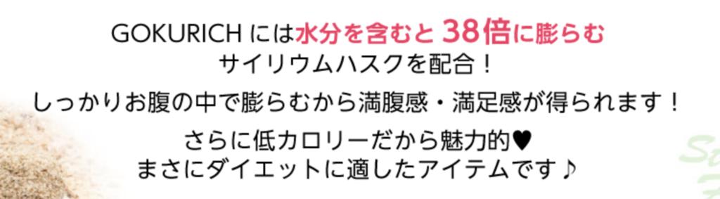 f:id:yuzubaferret:20180809170955p:plain