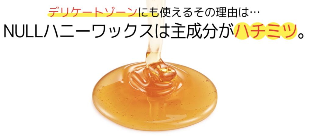 f:id:yuzubaferret:20180814142448p:plain