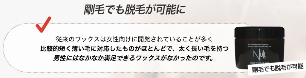 f:id:yuzubaferret:20180814145204p:plain