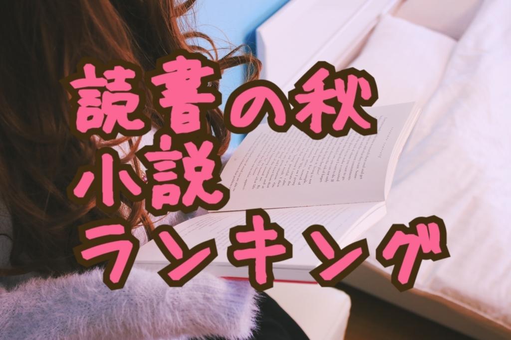 f:id:yuzubaferret:20180815012120j:plain