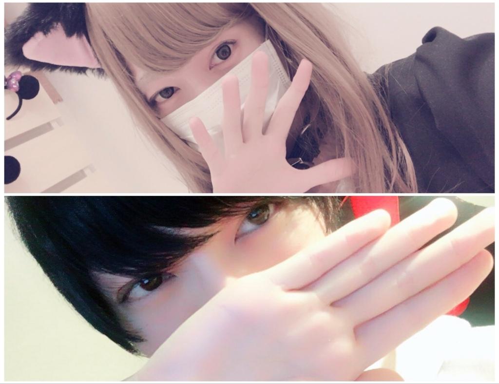f:id:yuzubaferret:20180816174744j:plain