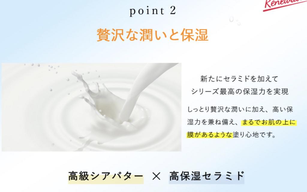 f:id:yuzubaferret:20180819154905p:plain