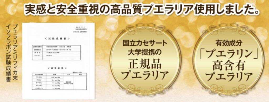 f:id:yuzubaferret:20180901152150p:plain