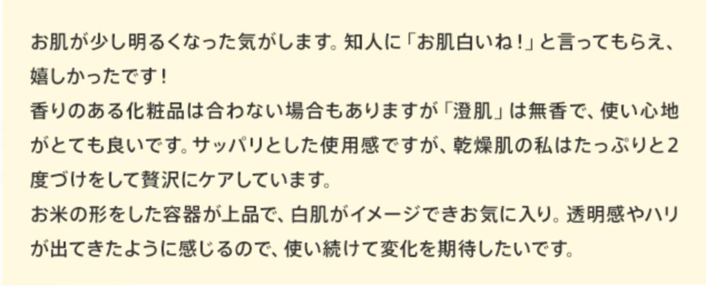 f:id:yuzubaferret:20180913162255p:plain