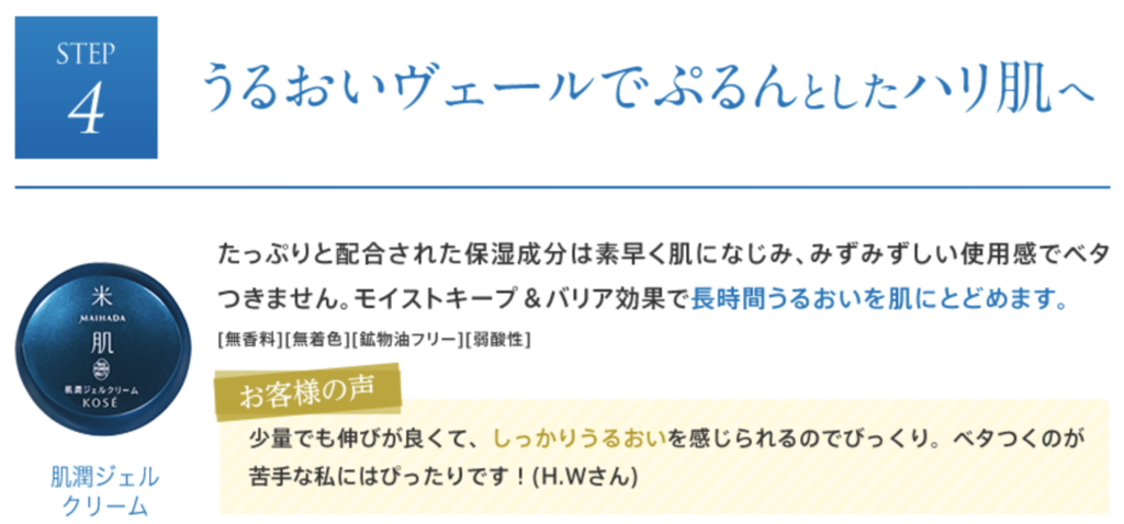 f:id:yuzubaferret:20180913163828p:plain